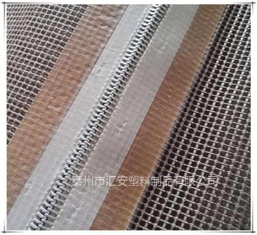 特氟龙网带|铁氟龙网带|6015型特氟龙网带